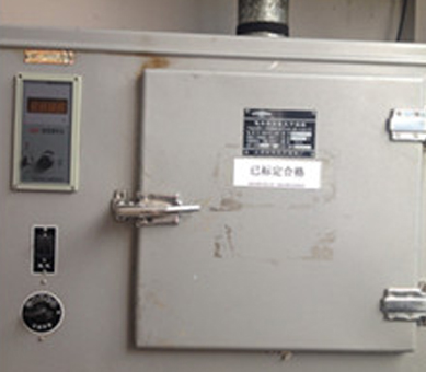 Inspection Equipment Of Finishing Filter Material