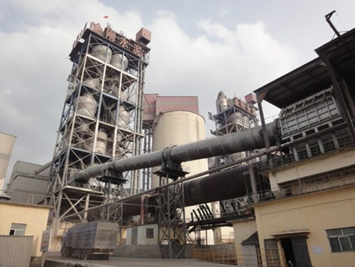 Liaoyuan Jingang Cement Co.,Ltd